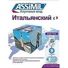Ital'janskij. Italiano per russi. Con 4 CD Audio. Con CD Audio formato MP3