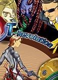 T-Revolution (Italian Edition)