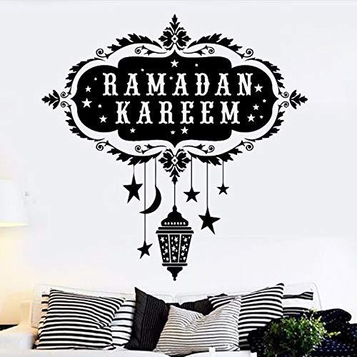 vinyl - wand aufkleber ramadan karim arabischer kunst wandsticker zuhause wohnzimmer dekoration islam muslimischen wall art wandbild aufkleber 42x42cm