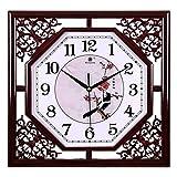 DW HCKK M&T Wanduhr/Objekte der Dekoration Vintage Lounge elektronische Alarm Clocks Quartz Chinesischen Square/Kalender Stunden - B 16 cm
