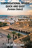 Conversational Arabic Quick and Easy: Tunisian Dialect, Djerba, Tunis, (English Edition)