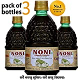 Noni Juice Concentrate by Kapila Health Care (Pack of 3) | Original |