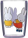 Mepal Trinkglas 200 ml, Kunststoff, Miffy Spielt, 6.8 x 6.8 x 9.1 cm