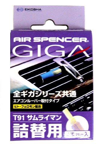 air-spencer-giga-cartridge-refill-samurai-man