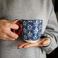 njhswlti Color Tradicional británico con diseño geométrico con asa Debajo de la Taza de Color/