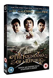 Founding of the Republic [DVD]