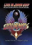 Journey - Escape & Frontiers Live in Japan