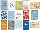 15 gemischte Weihnachtskarten - buntes 15er Set mit unterschiedlichen originellen Weihnachtspostkarten - Weihnachtsgruß, Postkarte zu Weihnachten, Mix mit 15 Motiven