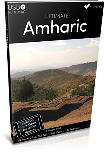 Ultimate Amharic Usb Course (Ultimate Usb)