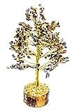 Crocon Natürliche Farbe Heilkraft Edelstein Kristall Bonsai Fortune Geld Baum für Viel Glück, Reichtum und Wohlstand Spirituelle Geschenk Size - 10 inch Tiger Eye (Golden Wire)