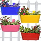 Trustbasket Set Of 4 - Oval Railing Planter - (Magenta,Blue, Red And Yellow)