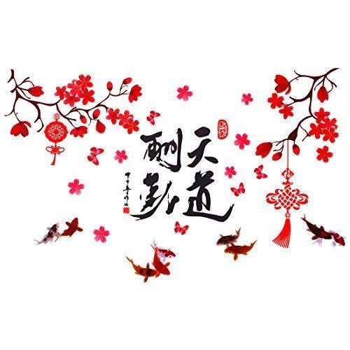 sourcingmap-wintersweet-goldfish-pattern-rimovibile-adesivo-da-parete-arte-murale-in-vinile-carta-da
