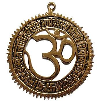 Om Ohm Gayatri Mantra...