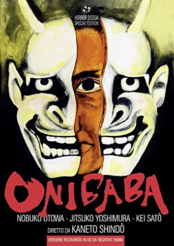 Onibaba - Le Assassine (DVD)