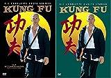 Kung Fu Staffel 1+2