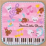 Toalla trapo kawaii rosa oso nota musical piano teclado de Japón