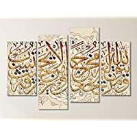 Fresh Look Color 4 Piece Wall Art Painting Islamic verse