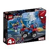 LEGO 76133 Kinderspielzeug, Bunt