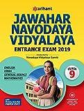 Jawahar Navodaya Vidyalaya Class 9th 2019