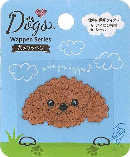 Hunde-Dichtung Patch Pudel-Teesiegel · Eisen-Kleber (Pudel-patch)