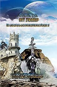 Geheim van het Zwaard: De Obsidiaan Kronieken Boek 1