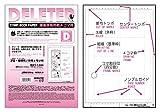 DELETER COMIC BOOK PAPER (RULER D / TYPE-135-B4)