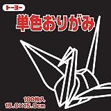 Toyo Origami Papel único color–negro–15cm, 100hojas
