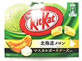 Japanese Kit Kat - hokkaido melon Mascarpone cheese 11.6g...