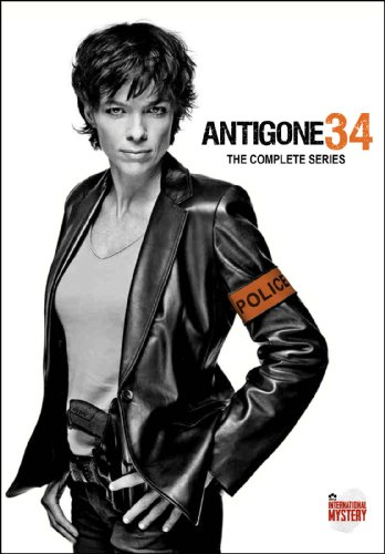 Antigone 34 (3pc) / (Ws Sub) [DVD] [Region 1] [NTSC] [US Import]