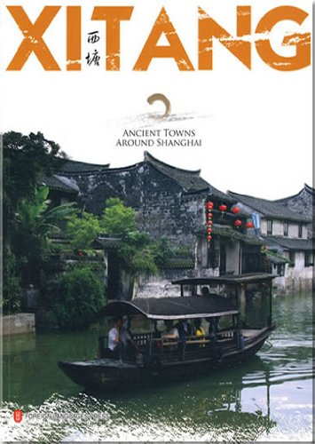 xi-tang-ancient-towns-around-shanghai-series