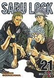 Saru Lock Vol.21