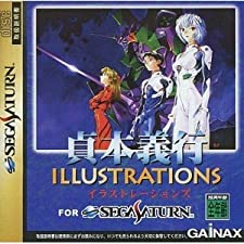 Sadamoto Yoshiyuki: Illustrations [Japan Import]