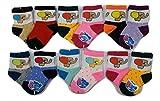 Camey baby socks elephant design pack of...