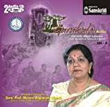 Gurukula - Kritis(Carnatic Music Lessons...