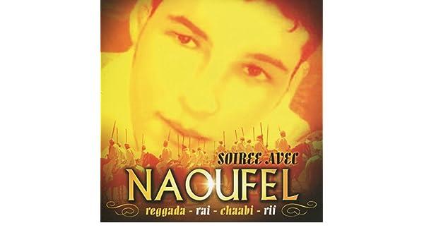 cheb naoufel bghit ntoub mp3