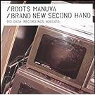 Brand New Second Hand [VINYL]