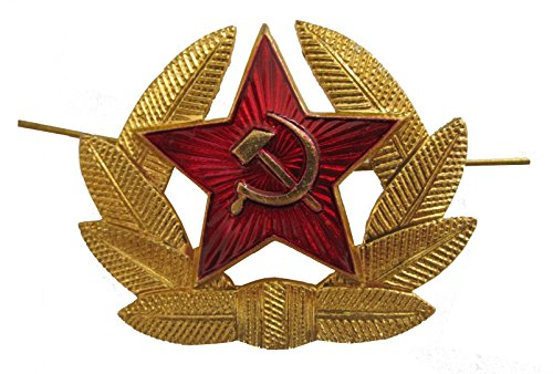 GENUINE Soviet Russian Red Army Officers USHANKA CAP BADGE - Original