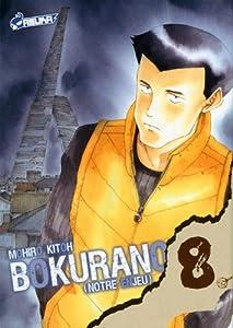 Bokurano, notre enjeu Edition simple Tome 8