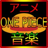 ONE PIECE Anime Unlimited viewing