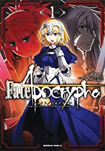 Fate/Apocrypha Edition simple Tome 1