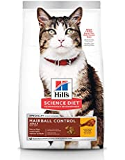 Hill's Science Diet Adult Hairball Control Chicken Recipe Dry Cat Food, 2 kg