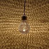 Orientalische Marokkanische Lampe Midelt
