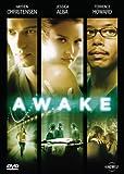 Awake - Noah Timan