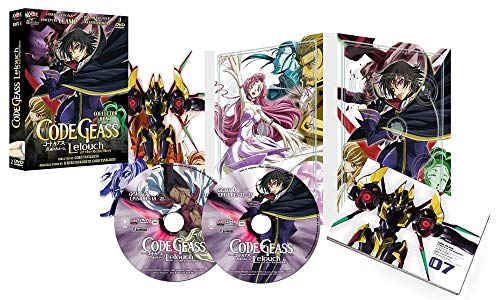 Code Geass Lelouch of the Rebellion - Coffret 3/3 (Saison 1) [Édition Collector]