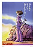 onthewall Nausicaa Studio Ghibli Poster Art Print