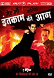 Romeo Must Die (Intekam Ki Aag) (Hindi)