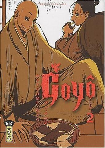 Natsume Ono - Goyô