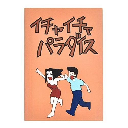 CoolChange cuaderno para apuntes de Naruto Icha Icha/ agenda de Kakash