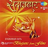 Sadabahar - Bhajans From Films