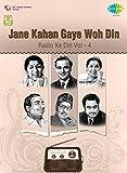 Jane Kahan Gaye Woh Din - Radio Ke Din -...